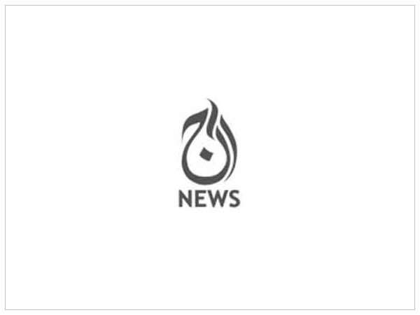 Aaj News - Marham