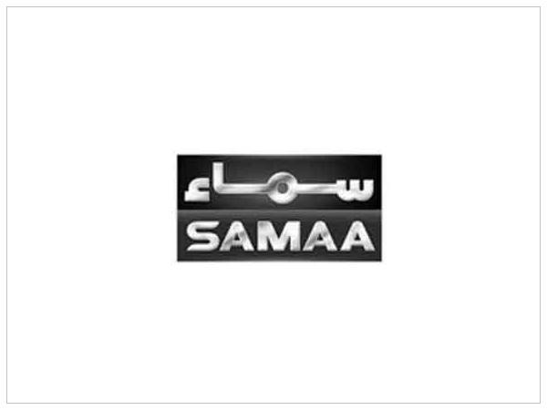 Samaa News - Marham